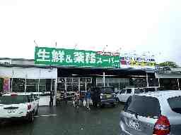 業務スーパー安曇川店
