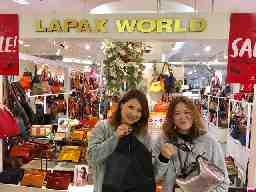 LAPAX WORLD 長崎千歳店
