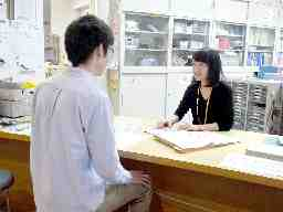 公益財団法人 京都市ユースサービス協会事務局