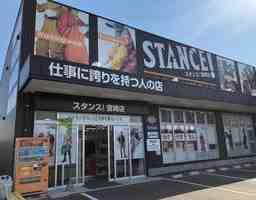 STANCE 宮崎店