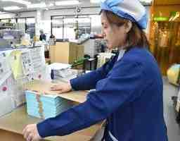三和印刷工業株式会社