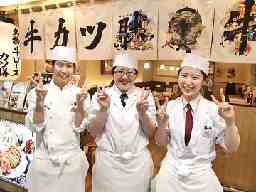 京都勝牛 1 新宿小滝橋通店、 2 新宿西口店  2店舗募集