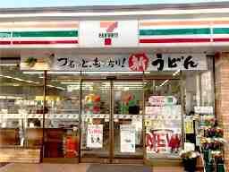 セブンイレブン 上野桜木2丁目店