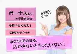 桜の森秋吉 2号館