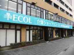 日本基準寝具株式会社 エコール事業部 介護ショップエコール フジグラン高陽店