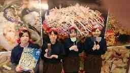 お好み焼き徳川 廿日市店