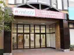 日本基準寝具株式会社 エコール事業部 在宅介護ステーション安佐北