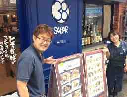 東洋観光株式会社 SABAR+広島国際通り店
