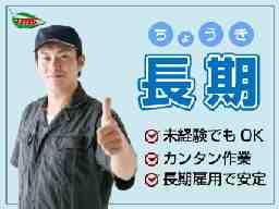 ティー・エム・エス株式会社 所沢支店