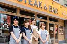 Carne Grande 金沢店