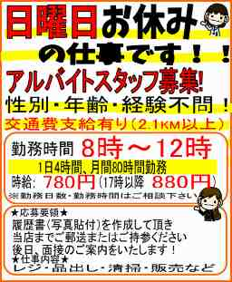 ツルハドラッグ 十和田店