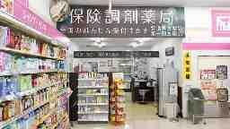 調剤薬局ツルハドラッグ 角田中央店