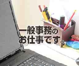 株式会社日本技術センター