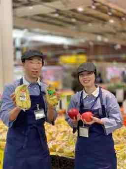 スーパーセンタートライアル(TRIAL) 藤沢羽鳥店