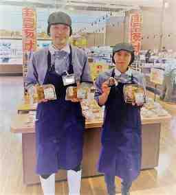 スーパーセンタートライアル行橋上津熊店