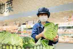 スーパーセンタートライアル(TRIAL) 岐南八剣店