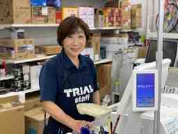 スーパーセンタートライアル(TRIAL)関店