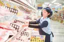 スーパーセンタートライアル(TRIAL) 苅田店