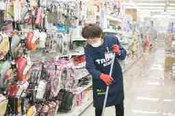スーパーセンタートライアル(TRIAL) 門司片上海岸店