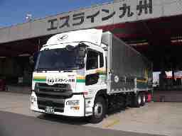 株式会社エスライン九州 熊本支店