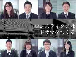 株式会社ネストロジスティクス 福岡営業所