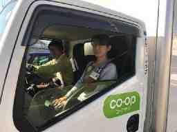 コープデリグループ 株式会社トラストシップ 昭島事業所 配達同乗 配達支援スタッフ