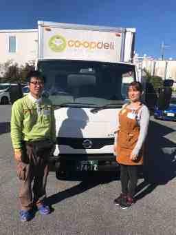 コープデリグループ 株式会社トラストシップ 奥戸事業所 配達同乗 配達支援スタッフ