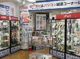 じゃんぱら 神戸店