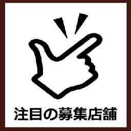 タリーズコーヒー 三井アウトレットパーク幕張店