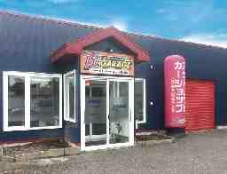 ティーバイティーガレージ 苫小牧店