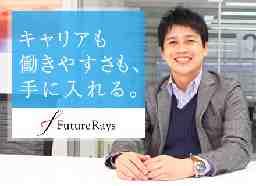 フューチャーレイズ株式会社【FutureRays】