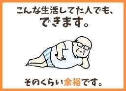株式会社すき家本部