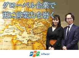 FPTジャパンホールディングス株式会社