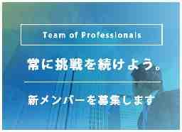 NEXT株式会社【ITbookグループ重要戦略子会社】