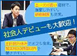 株式会社DHコミュニケーションズ【NTT正規代理店】