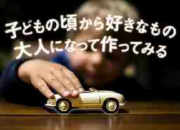 フジアルテ株式会社 神奈川営業所