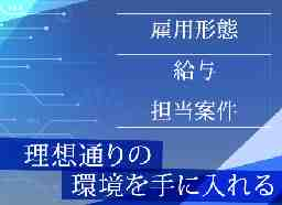 株式会社イ・エス・エス