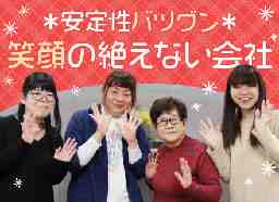 マスオカ東京株式会社