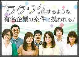 トランスコスモス株式会社 MC札幌センター