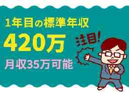 株式会社コプロ・エンジニアード【上場企業(株)コプロ・ホールディングスの子会社】