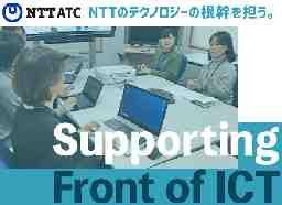 NTT-ATテクノコミュニケーションズ株式会社