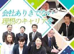株式会社コンテンツワン【フォーデジットグループ】