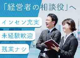 株式会社日本リバース