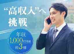 株式会社ヤマダライフ保険