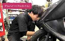 オートバイ用品店ナップス 仙台泉インター店