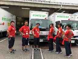 ユーコープ おうちCO-OP横浜南部センター