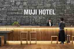 MUJI HOTEL GINZA(アルバイト・パート)