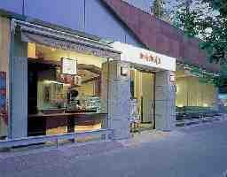 上島珈琲店 武蔵小金井店