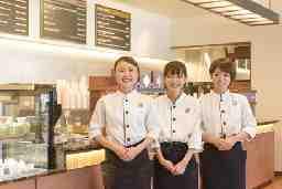 UFS Cafe&Bar Lounge by 上島珈琲店