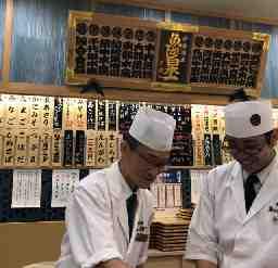 立食い寿司 魚がし日本一 西日暮里店